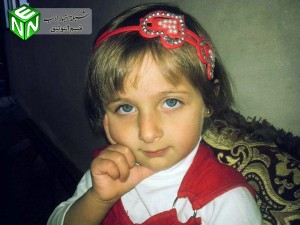 Basmala, who died with her young brother and parents in a US cruise missile strike, September 23rd, 2014