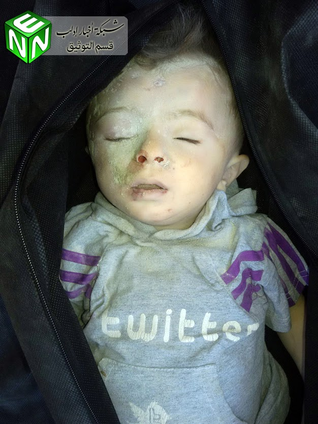 GRAPHIC Mahmoud Juma'a Mua'az, slain in a reported US strike Sept 23 2014 (SNHR)