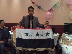 27-year old engineer Yassir Rafeh, killed in a reported coalition airstrike at Haditha, February 17th 2015.