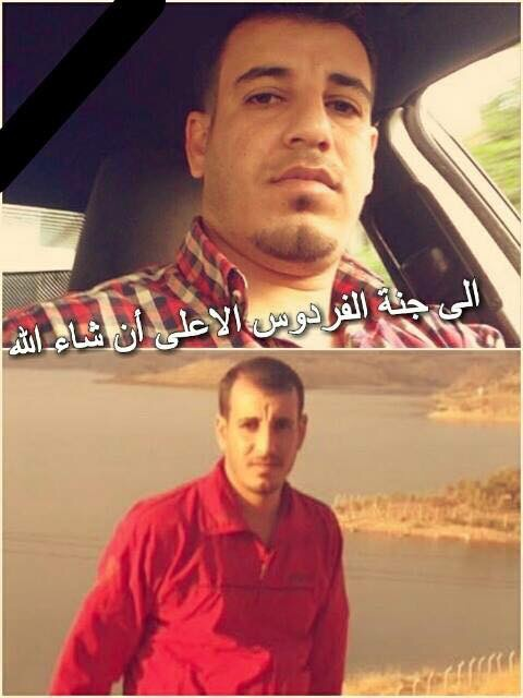 Ahmed Al Azzawi, the driver of a car alleged to have been struck by a coalition aircraft (family photos via Facebook)