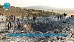 Scene of a May 20 alleged airstrike which reportedly killed 7 civilians at , Syria (SNN)