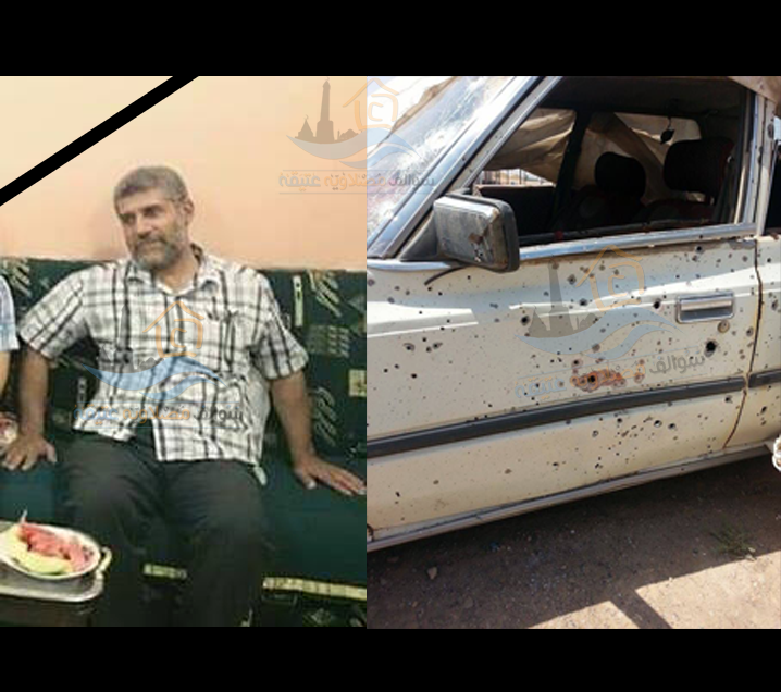 Gamal Abdel Mahmoud, victim of a reported coalition targeted strike on July 21 2015 (via Mosul Ateka)