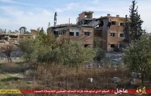 The building in which ISIL claims US hostage Kayla Mueller died in a coalition airstrike, February 6th 2015.