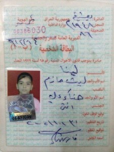 Identity document of Lina Laith Hazem, 16, wounded in an air strike April 4 (Courtesy of family via Guardian)