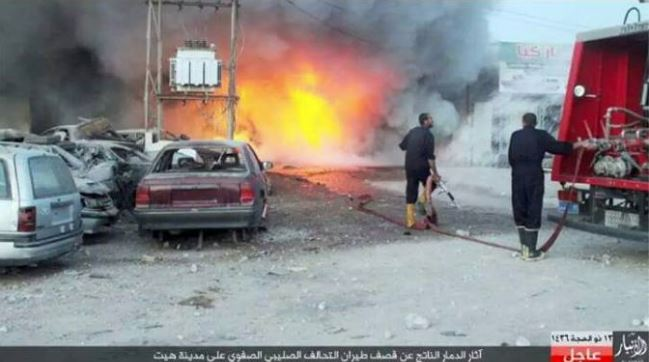 Reported aftermath of September 27th incident in Hit, Iraq (Hit News Agency)