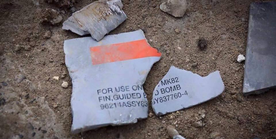 Missile fragment reportedly found at scene of a lethal Mosul airstrike, November 16 2015 (via NRN)