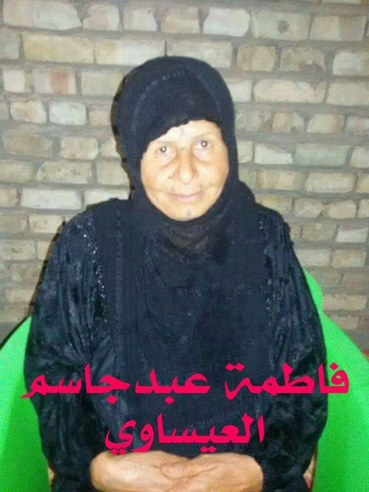 The wife of Ghazi Khalaf al-Ali al-Jumaili, reported killed along with her two children in an alleged Coalition strike on Fallujah March 31st (via Fayad Fayad blog) wife