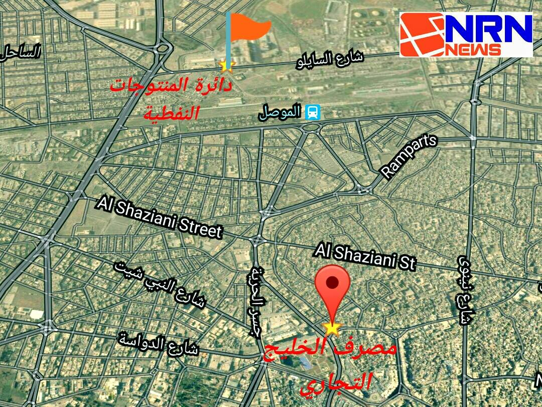 NRN news identifies the sites of two alleged Coalition airstrikes on Mosul which reportedly killed civilians march 15th