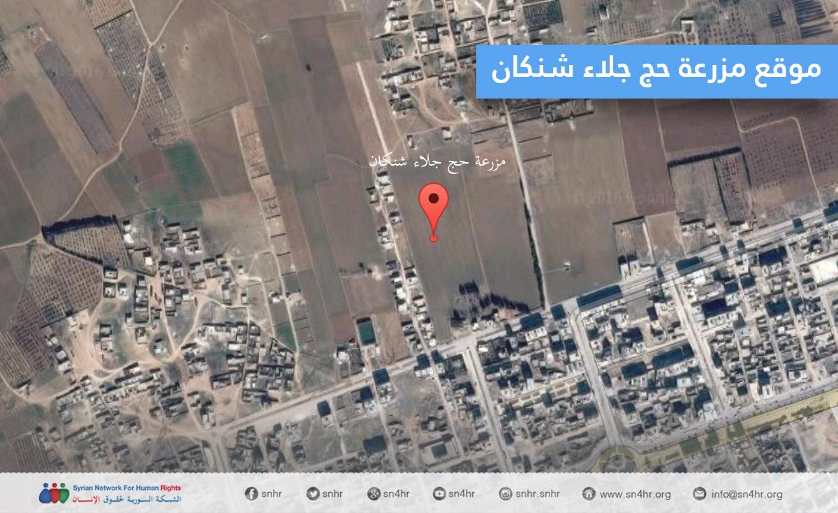Hajj Jalaa Shankan farm near Manbij - site of alleged Coalition strike on August 29 2015 (via SN4HR)