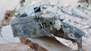 'Fragment of a Russian cruise missile' recovered at Derra Ezzat October 7 2015 (via Amnesty)
