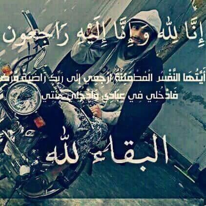 Saif Ibn Moussa al Hamdoush (via Lens Young Manbij)