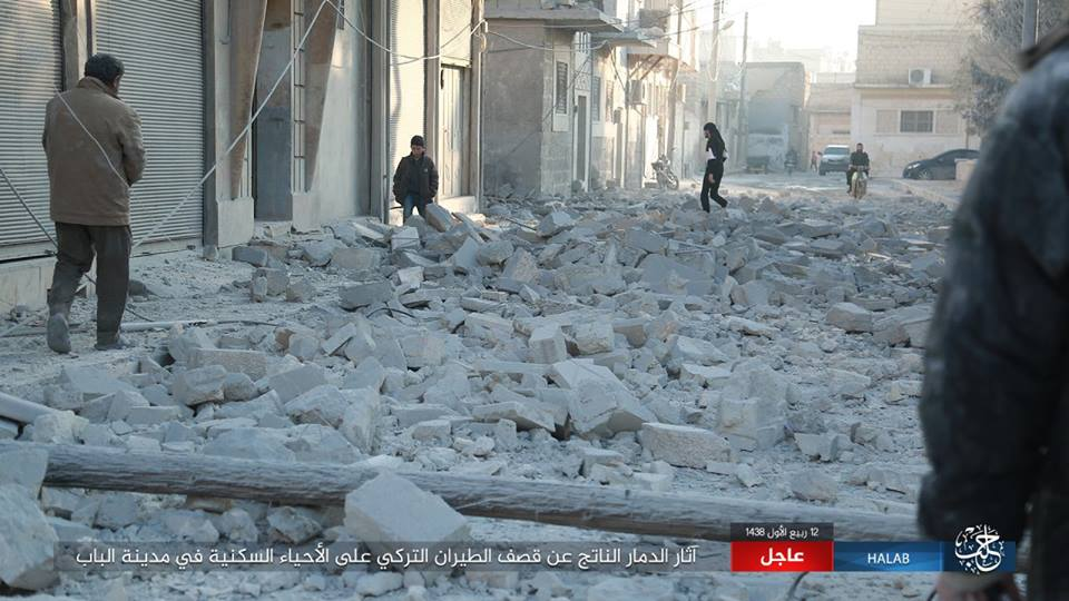 Al bab following reported Turkish or 'Coalition' strikes on December 12th 2016 (via Bab al Hadath)