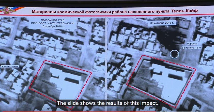 The Russian MoD issued satellite images on November 4th which it said showed damage from the Coalition strike