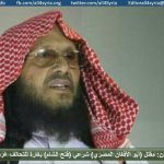 Abu Afghan al Masri (via All 4 Syria)