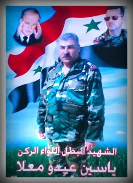 Major General Yassin Abdo Mualla, whoactually died on (Picture via All $ Syria)