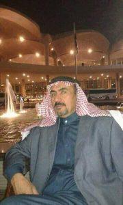 Hamid al Bakri (via RBSS)