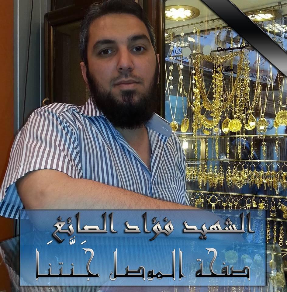 Fuad Ahmed Saeed Al Saeg (via Mosul Jantna Facebook)