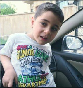 Rafi Ahmed Mahmoud Al Rashidi.
