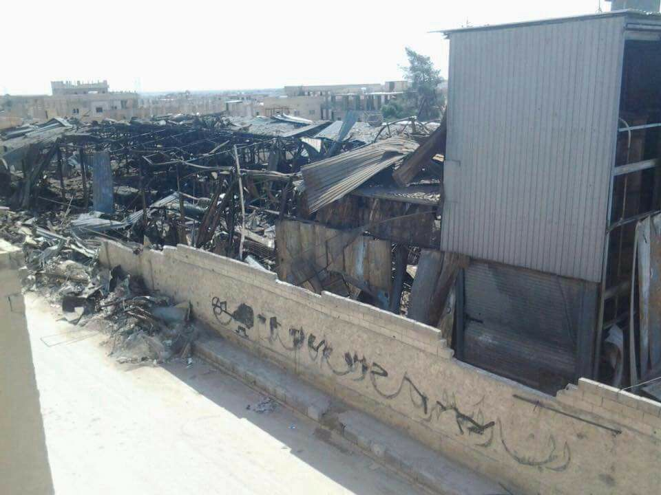 A bakery at al Tabaqa which according to Raqqa is Being Slaughtered was destroyed in a Coalition air raid on March 20th 2017