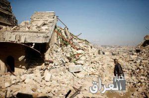 The aftermath of strikes on Al-Mahatta neighbourhood (via Iraq news center)