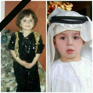 Firas and Taiba died in on March 20th in New Mosul (via Mosul is Here Facebook group)