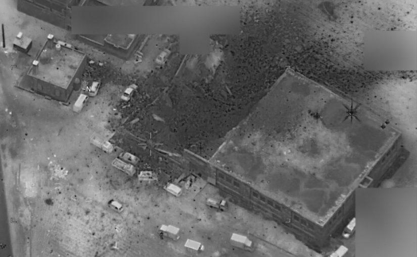 Transcript of Pentagon's Al Jinah Investigation media briefing