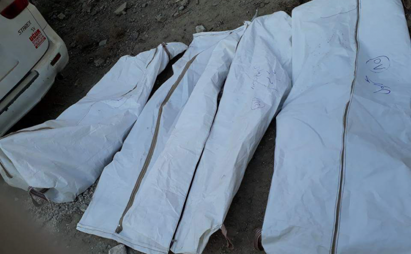 Raqqa: a city destroyed then forgotten